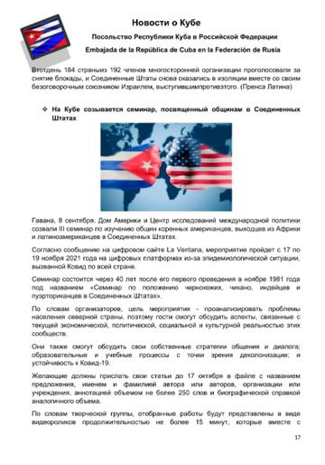 http://forumupload.ru/uploads/0011/90/c9/13/t755764.png