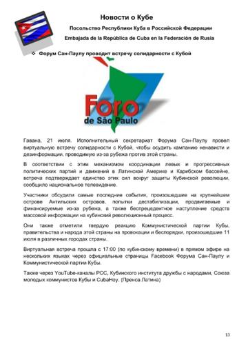 http://forumupload.ru/uploads/0011/90/c9/13/t756149.png