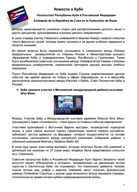 https://forumupload.ru/uploads/0011/90/c9/13/t75715.png