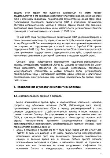 http://forumupload.ru/uploads/0011/90/c9/13/t757948.png