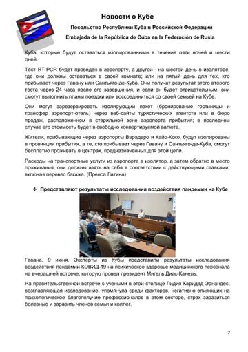 http://forumupload.ru/uploads/0011/90/c9/13/t758138.png