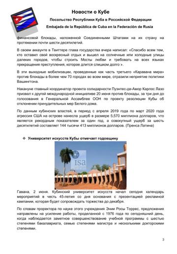 http://forumupload.ru/uploads/0011/90/c9/13/t758375.png