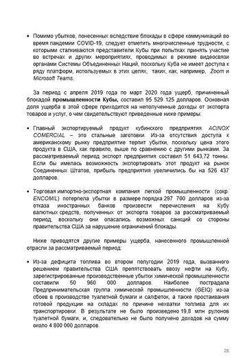 http://forumupload.ru/uploads/0011/90/c9/13/t759994.png