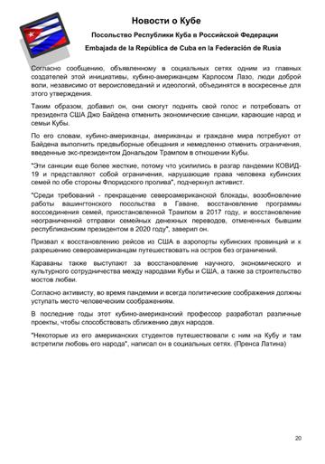 http://forumupload.ru/uploads/0011/90/c9/13/t761596.png