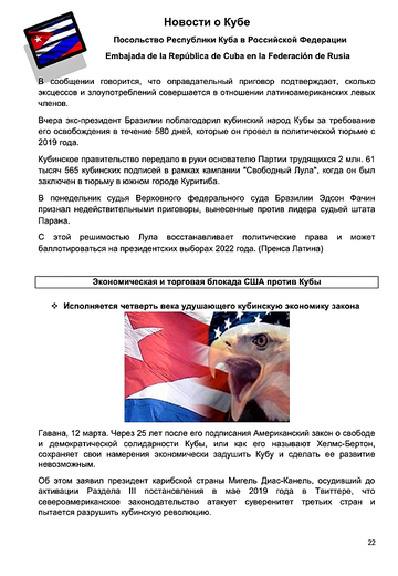 https://forumupload.ru/uploads/0011/90/c9/13/t762536.png