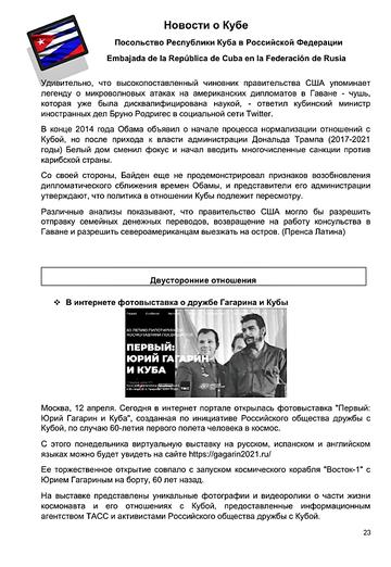 https://forumupload.ru/uploads/0011/90/c9/13/t763597.png