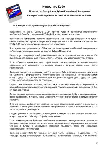 http://forumupload.ru/uploads/0011/90/c9/13/t764376.png