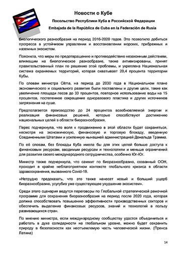 https://forumupload.ru/uploads/0011/90/c9/13/t764700.jpg