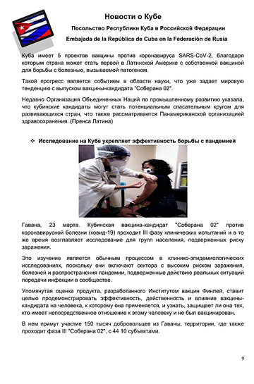 https://forumupload.ru/uploads/0011/90/c9/13/t766061.png