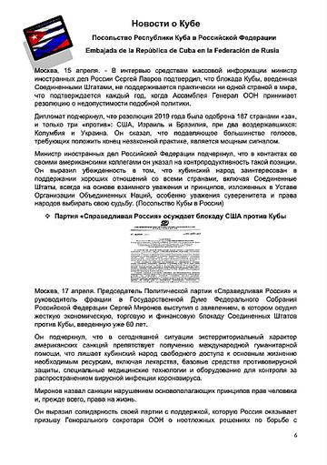 https://forumupload.ru/uploads/0011/90/c9/13/t768266.png