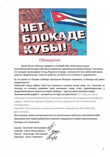 http://forumupload.ru/uploads/0011/90/c9/13/t768331.jpg