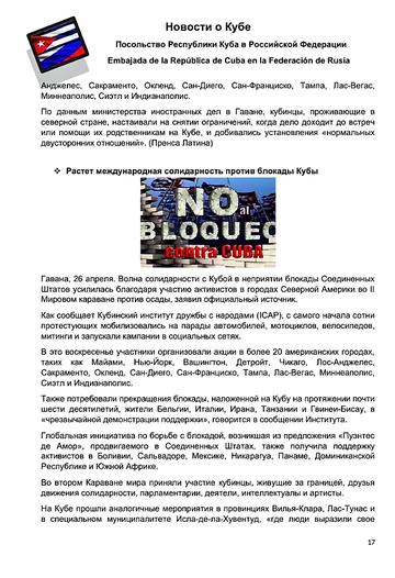 http://forumupload.ru/uploads/0011/90/c9/13/t770117.png