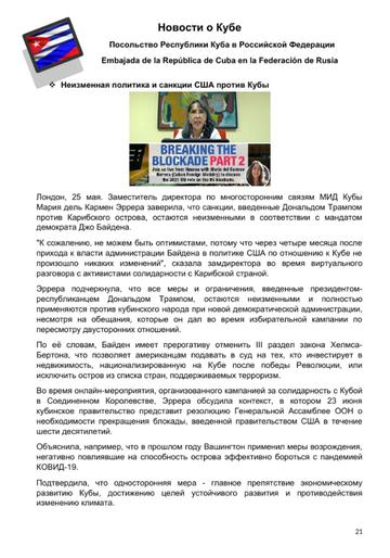 http://forumupload.ru/uploads/0011/90/c9/13/t770731.png