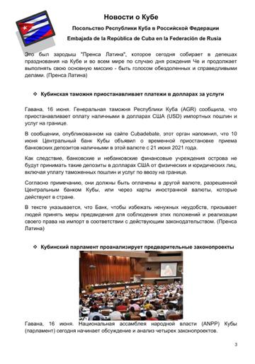 http://forumupload.ru/uploads/0011/90/c9/13/t772674.png