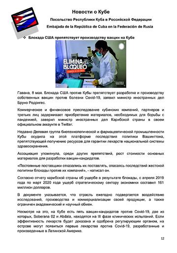 http://forumupload.ru/uploads/0011/90/c9/13/t772806.png