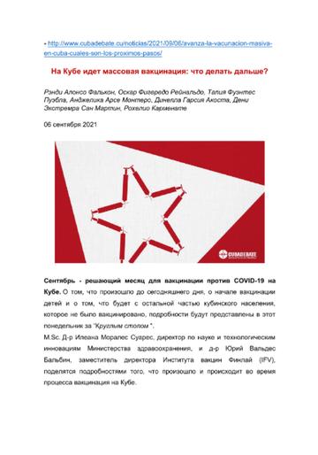 http://forumupload.ru/uploads/0011/90/c9/13/t773941.png