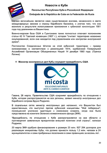https://forumupload.ru/uploads/0011/90/c9/13/t774875.png