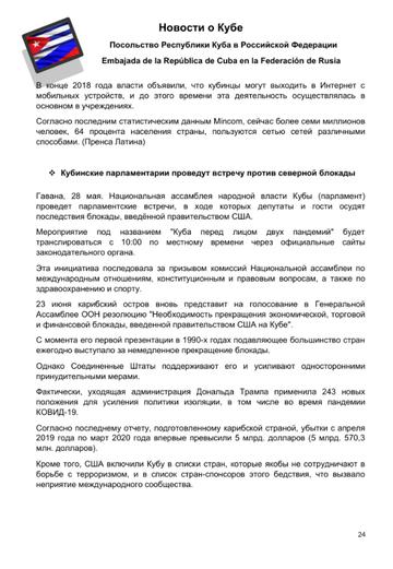 http://forumupload.ru/uploads/0011/90/c9/13/t775465.png