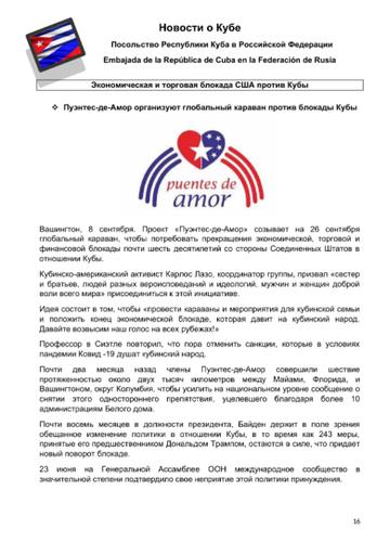 http://forumupload.ru/uploads/0011/90/c9/13/t775559.png