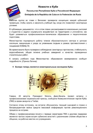 http://forumupload.ru/uploads/0011/90/c9/13/t775748.png