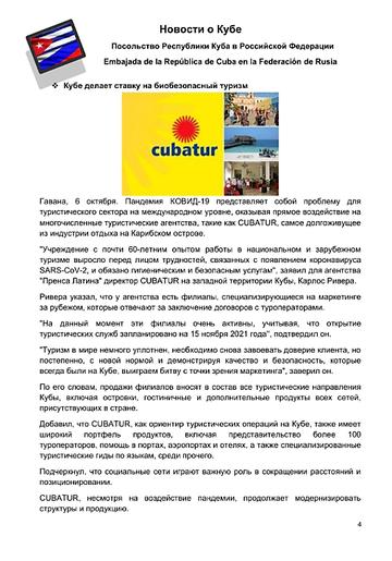 http://forumupload.ru/uploads/0011/90/c9/13/t775873.png