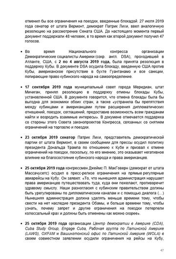 http://forumupload.ru/uploads/0011/90/c9/13/t776558.png