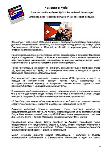 https://forumupload.ru/uploads/0011/90/c9/13/t777781.png
