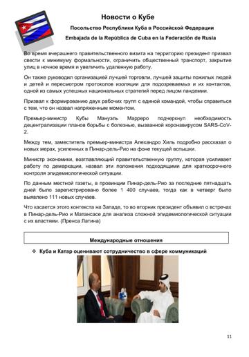 http://forumupload.ru/uploads/0011/90/c9/13/t778019.png