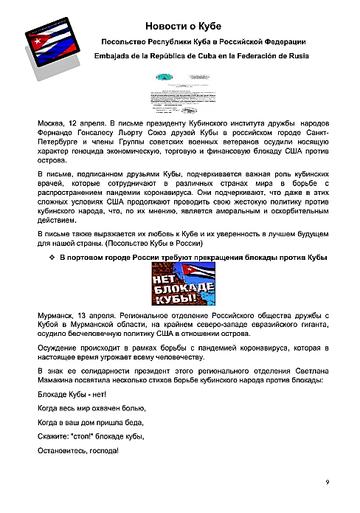 https://forumupload.ru/uploads/0011/90/c9/13/t78083.png