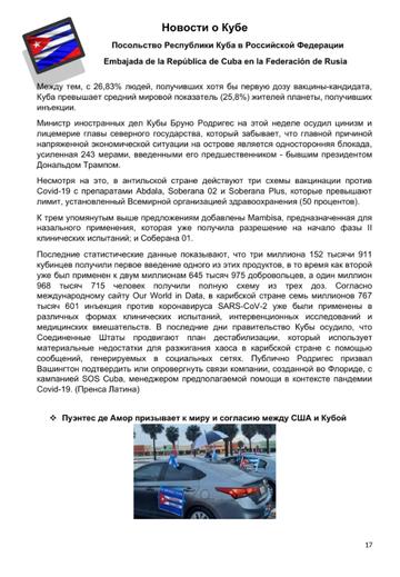 http://forumupload.ru/uploads/0011/90/c9/13/t781026.png