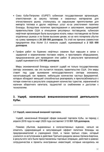 http://forumupload.ru/uploads/0011/90/c9/13/t781865.png