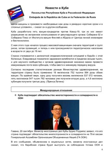 http://forumupload.ru/uploads/0011/90/c9/13/t782847.png