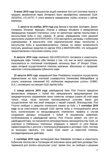 http://forumupload.ru/uploads/0011/90/c9/13/t783011.png