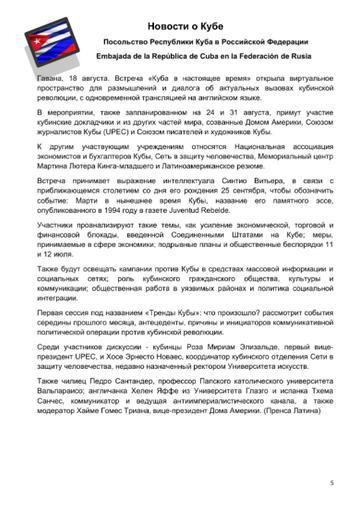http://forumupload.ru/uploads/0011/90/c9/13/t783738.png
