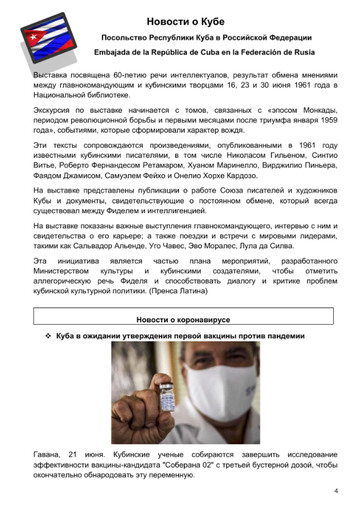 http://forumupload.ru/uploads/0011/90/c9/13/t783769.png