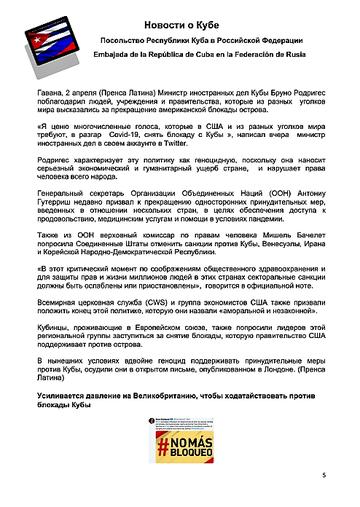 https://forumupload.ru/uploads/0011/90/c9/13/t78432.png