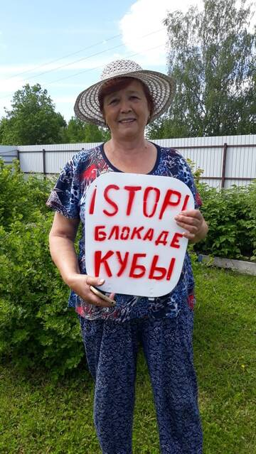 http://forumupload.ru/uploads/0011/90/c9/13/t784759.jpg