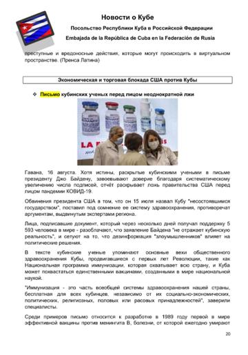 http://forumupload.ru/uploads/0011/90/c9/13/t785045.png