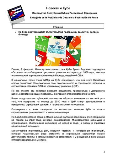 https://forumupload.ru/uploads/0011/90/c9/13/t786336.png