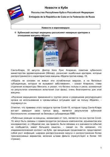 http://forumupload.ru/uploads/0011/90/c9/13/t787951.png