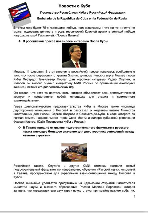 https://forumupload.ru/uploads/0011/90/c9/13/t78810.png
