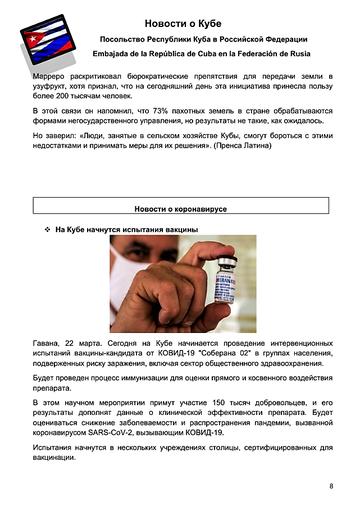 https://forumupload.ru/uploads/0011/90/c9/13/t788836.png