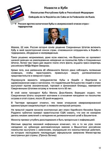 https://forumupload.ru/uploads/0011/90/c9/13/t788926.png