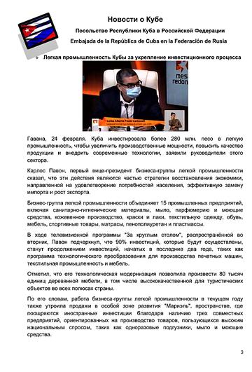 https://forumupload.ru/uploads/0011/90/c9/13/t791372.png