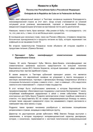 http://forumupload.ru/uploads/0011/90/c9/13/t791388.png