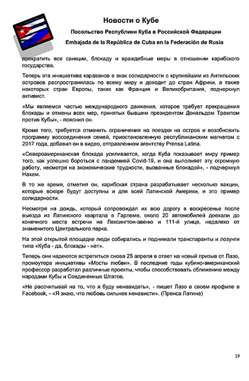 https://forumupload.ru/uploads/0011/90/c9/13/t793366.png