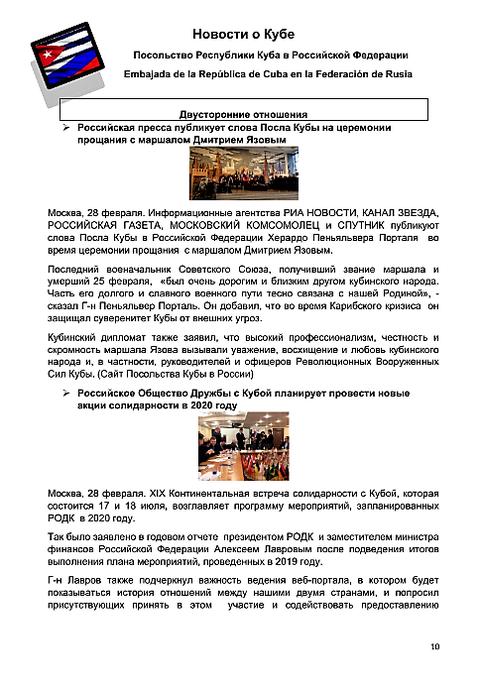 https://forumupload.ru/uploads/0011/90/c9/13/t79369.png