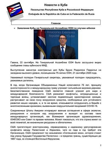 https://forumupload.ru/uploads/0011/90/c9/13/t797453.jpg