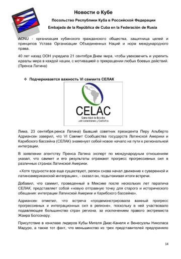 http://forumupload.ru/uploads/0011/90/c9/13/t798482.png