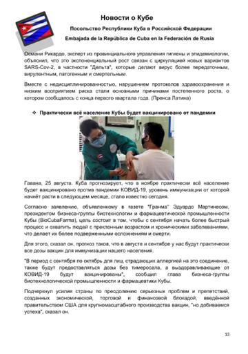 http://forumupload.ru/uploads/0011/90/c9/13/t798671.png